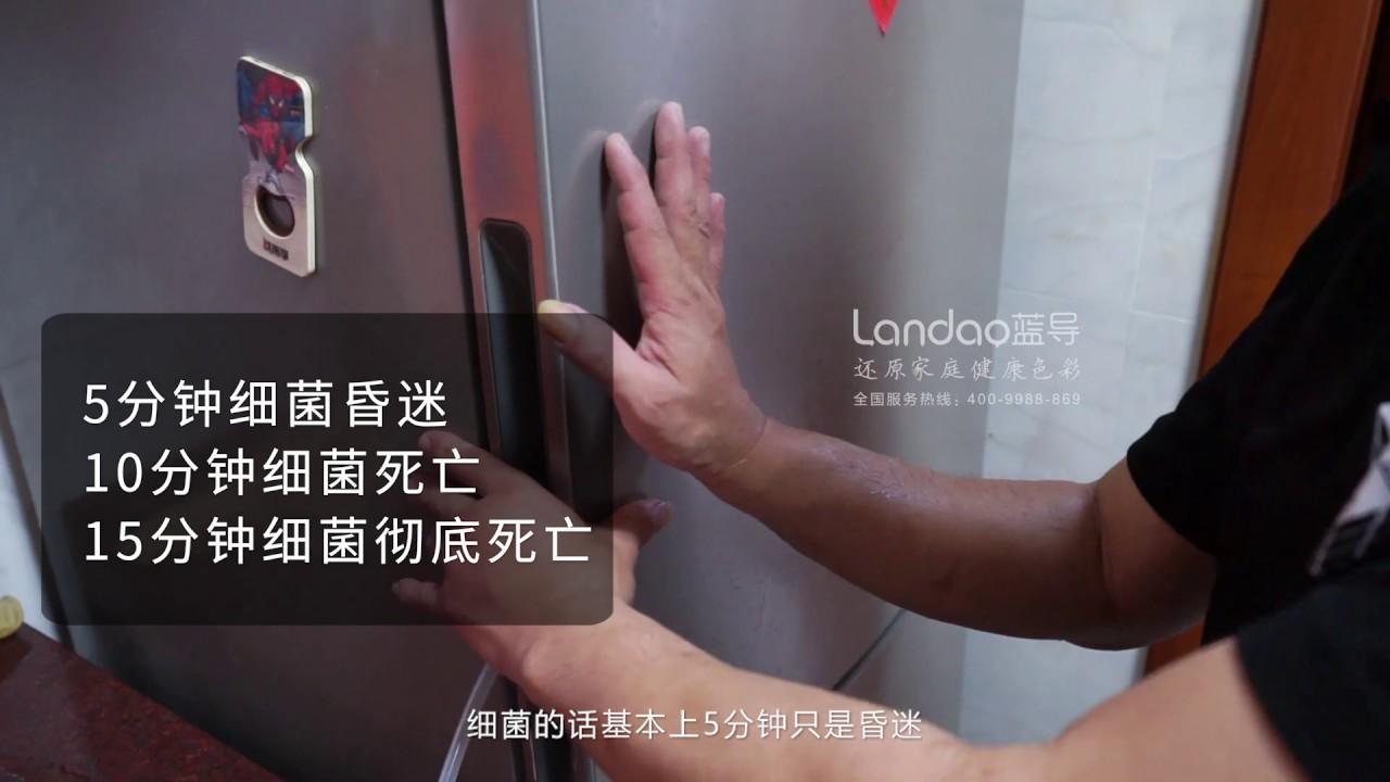 冰箱深度清洗教程 冰箱髒了怎麼清洗   家電清洗