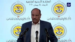 وزير الداخلية: لن نتهاون لضمان أمن الوطن (15/4/2020)