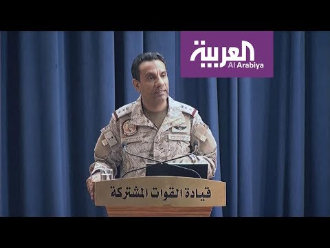المالكي: استهداف قدرات الطائرات المسيرة الحوثية دون وقوع ضحايا مدنيين  - نشر قبل 9 ساعة
