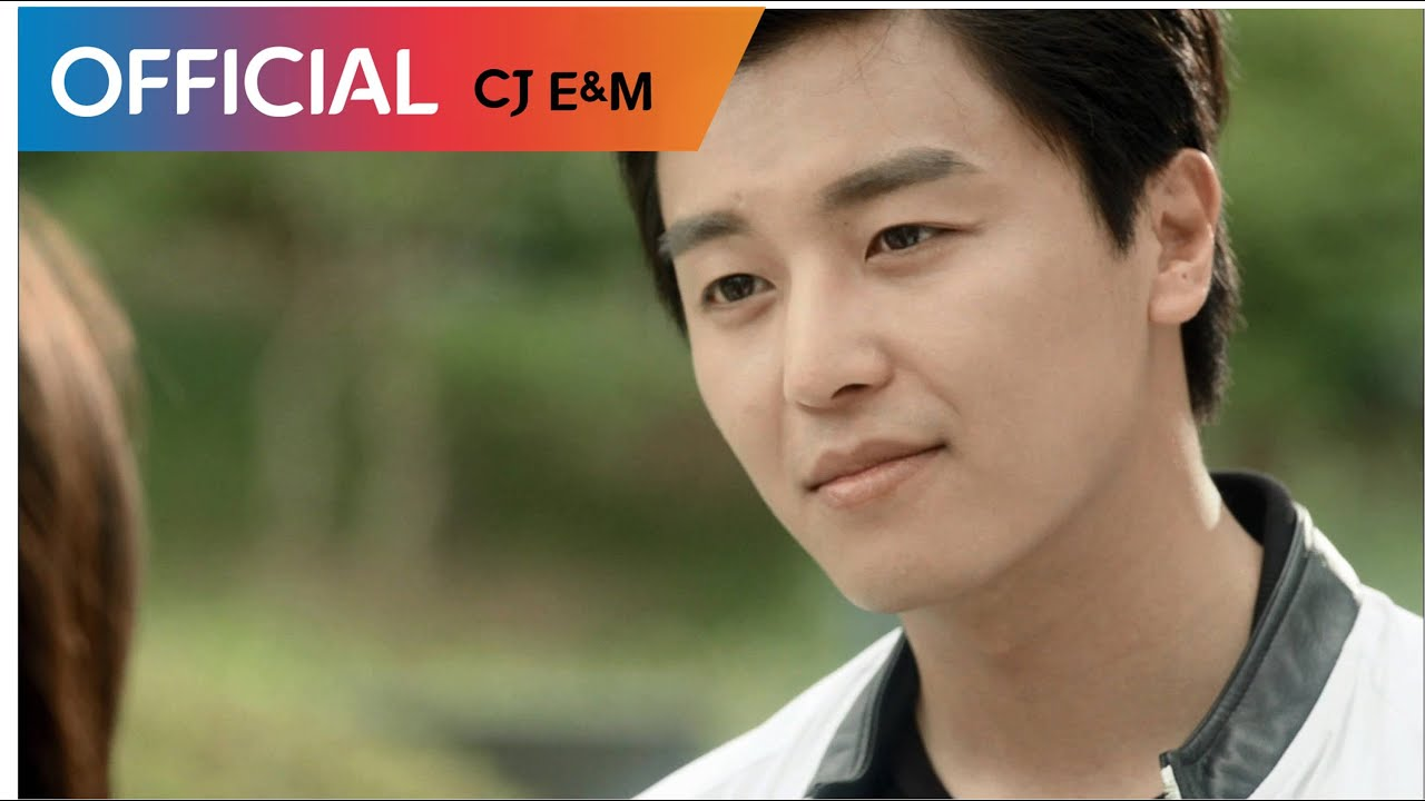 Marriage Not Dating Ost Part 3