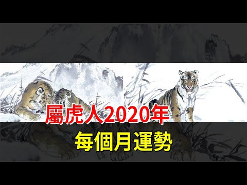 2020[]