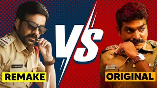 SETHUPATHI Vs KRACK Movie Similarities lOriginal Vs Remake   Ravi Teja   Sethupathi