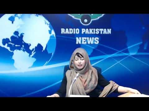 Radio Pakistan News Bulletin 6 PM (21-02-2018)