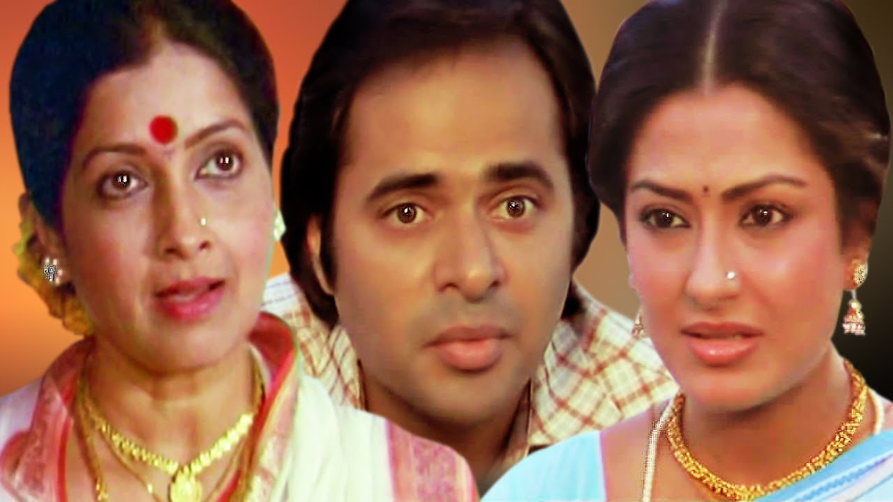 Mahananda | Full Movie | Farooq Shaikh | Moushumi Chatterjee | Superhit Hindi Movie