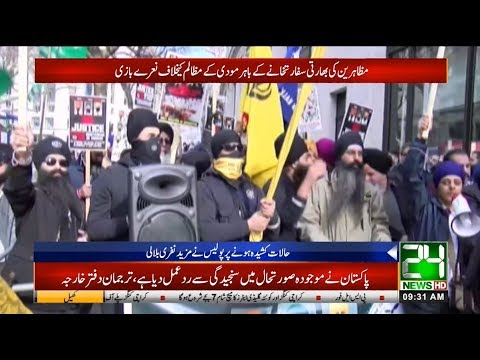 Sikh Community Solidarity With Kashmiri People Indian Citizen Angry At London