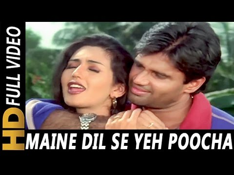 Dil Se Movie Download 1080p
