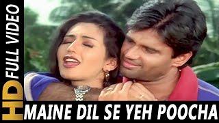 Maine Dil Se Yeh Poocha | Udit Narayan, Alka Yagnik | Qahar 1997 Songs |  Sunil Shetty, Deepti