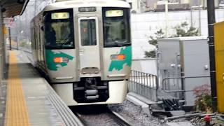 JR中央線 313系+211系 & 愛知環状鉄道2000系 高蔵寺 発車  [313 & 2000 series (Chūō Line, Aichi Loop Line)]