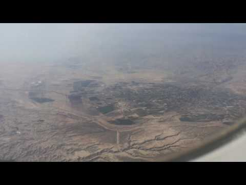Tel Aviv to Amman on Royal Jordanian flight 343