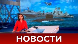 Выпуск новостей в 15:00 от 10.06.2021