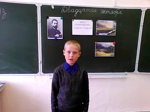 Изображение предпросмотра прочтения – СтепанНекрасов читает произведение «Летняя гроза» В.Я.Брюсова