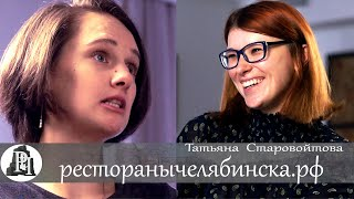 Татьяна Старовойтова. СОвладелец ресторана китайской кухни GONG