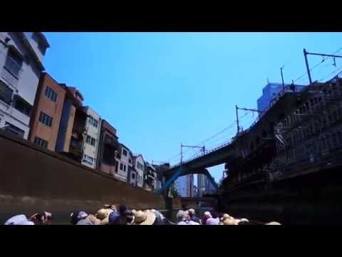 Tokyo canal trip [Go to Japan of the river]how to trip.