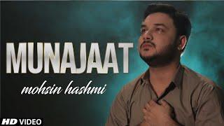 Gambar cover Munajat Mola Abbas   ABBAS KATY HATHOUN KA EJAZ DIKHA DO   Mohsin Hashmi   YA GHAZI ABBAS