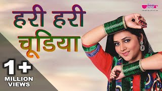 Hari Hari Chudiyan | New Rajasthani Songs 2014 HD | The New Definition of Romance