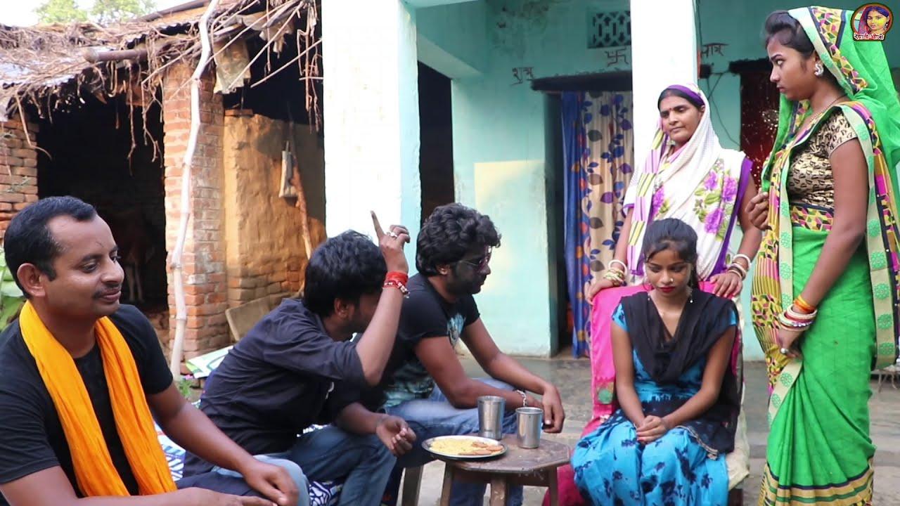 लड़की देखने आये लड़के ने आखिर ऐसा क्या मांग दिया कि घरवालों ने ही उसकी पिटाई कर दी। |DEHATI BHAUJI