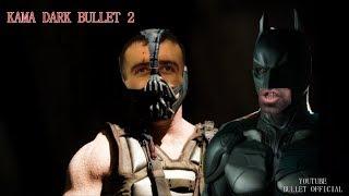 Kama Dark Bullet VS Maga Bane 2018