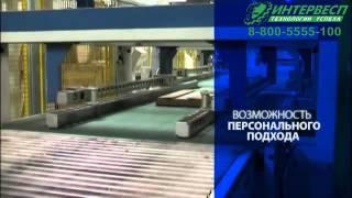 видео технология производства картонной упаковки