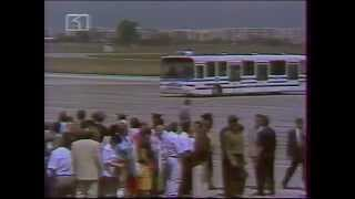 Посрещане на националите по футбол - 19.07.1994