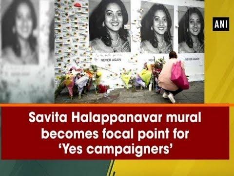 Image result for Mural for Savita Halappanavar.
