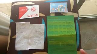 Мобильный интернет в Египте. Какой лучше? Где купить сим-карту?