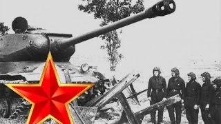 На поле танки грохотали - Песни военных лет - Лучшие фото - Нас извлекут из под обломков