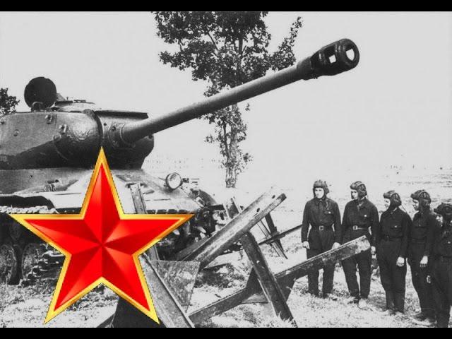 На поле танки грохотали – Песни военных лет – Лучшие фото – Нас извлекут из под обломков