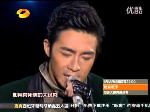 俞灏明复出首唱 其实我还好 湖南卫视
