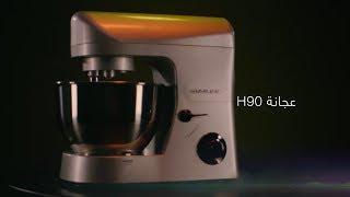 عجانة H90 الاحترافية من السيف إليك AlSaif Elec H90 Mixer