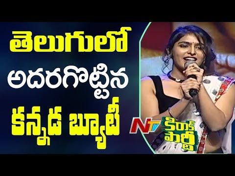 Actress Samyuktha Hegde Cute Telugu Speech @ Kirrak Party Pre Release Event    Nikhil