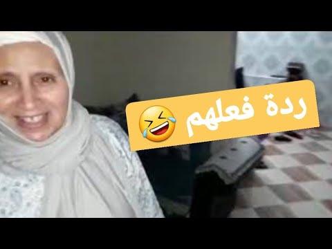 فاجئت الوليدين في المغرب بمناسبة عيد الحب❤