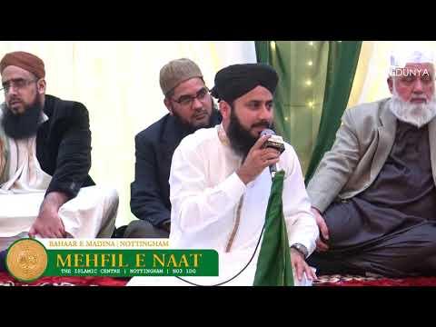 Pata Nahi Rabb Kehdeyan Rangan Wich Raazi | Hafiz Ghulam Mustafa Qadri