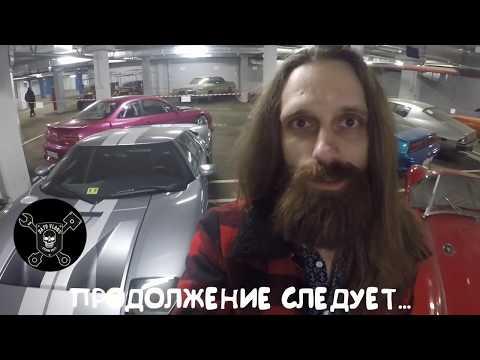 В гостях у American Retro Cars и анонс Russian Weekend Drags