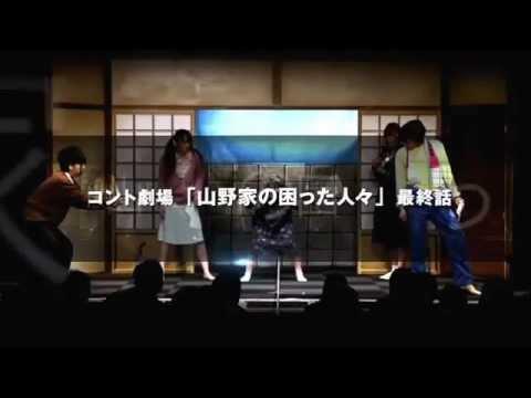 【拡散希望】OSAKA翔GANGS☆BIGCATワンマンLIVE告知動画