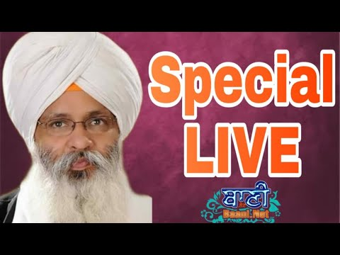 Exclusive-Live-Now-Bhai-Guriqbal-Singh-Bibi-Kaulan-Wale-From-Amritsar-01-Nov-2020