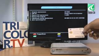 GS 8306/8305 - Кодированный канал DRE - Как правильно вставлять карточку(Видеоинструкция по решению проблемы с