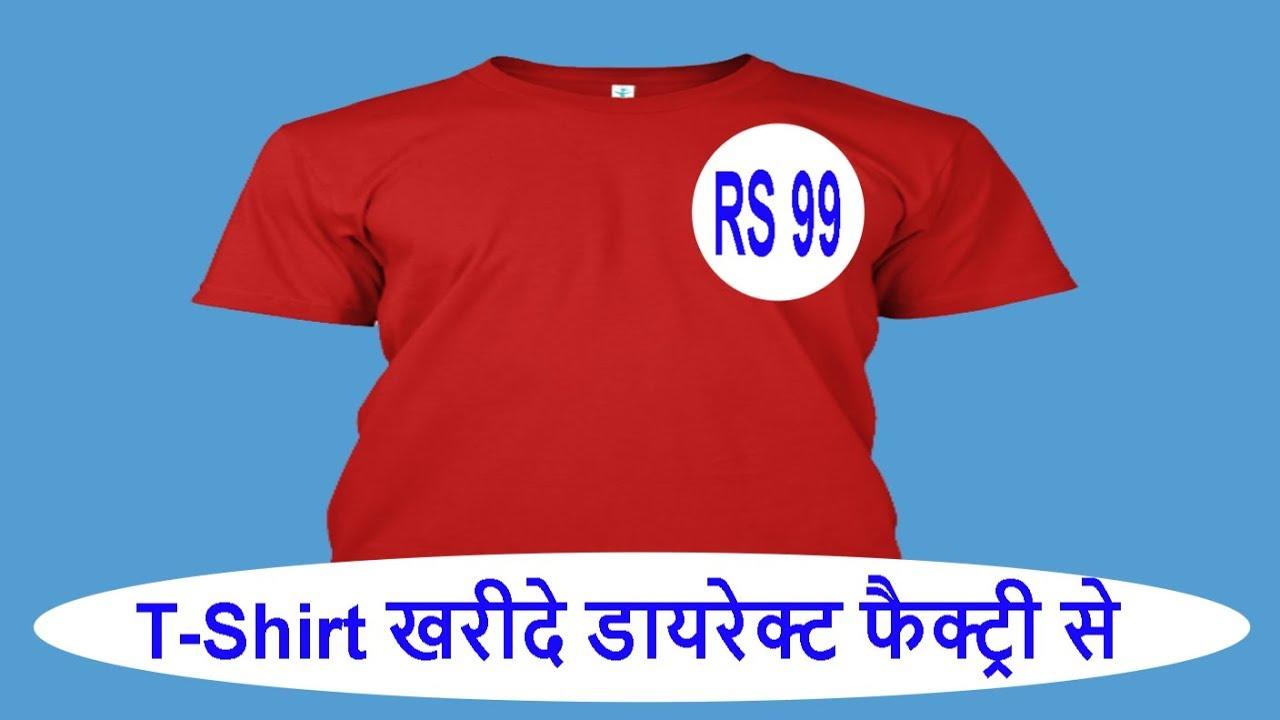 9b5853f3e WHOLESALE MARKET of T-SHIRT !! DELHI GANDHI NAGAR !! T Shirt Direct From  Factory !!