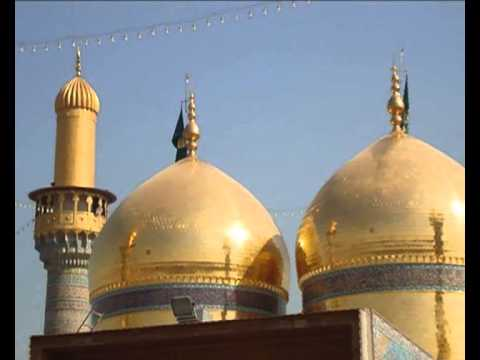 The Shi'ite Holy Places - Pics Of Shrines And Graves Of Imams(as)