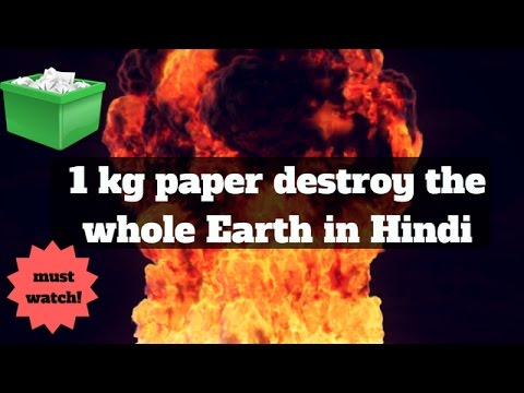 How to make atom bomb in hindi | Physics