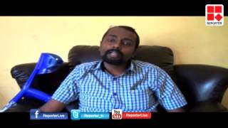 Idukki, Rajakkad pawns to crores of money fraud_Reporter Live