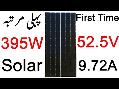 395W Solar Panels In Pakistan | half cut cell solar panels