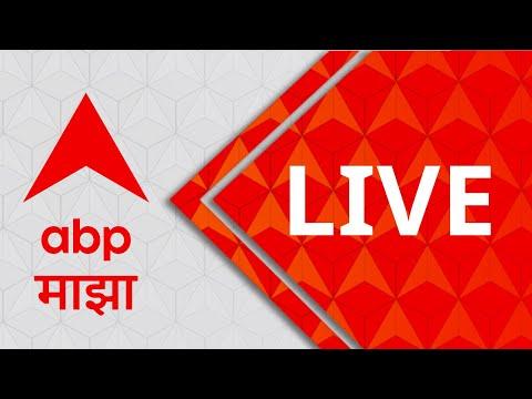 ABP Majha LIVE : 14 Years of ABP Majha   राष्ट्रवादी काॅंग्रेस आमदार रोहित पवार Live   LIVE TV 24x7