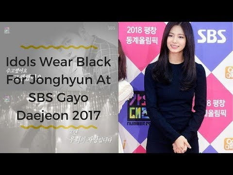 KPop Artists Wear Black At SBS Gayo Daejeon To Mourn Jonghyun's Death