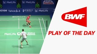Play Of The Day | Badminton F - Tahoe China Open 2017