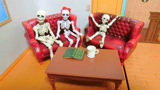 Weird Japanese Toy Pose Skeleton