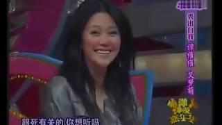 Gambar cover [死了都要爱》唐從聖&譚維維Tan WeiWei合唱2007年