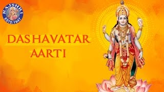 Aarti Saprem With Lyrics - Dashavatar Aarti - Marathi Devotional Songs