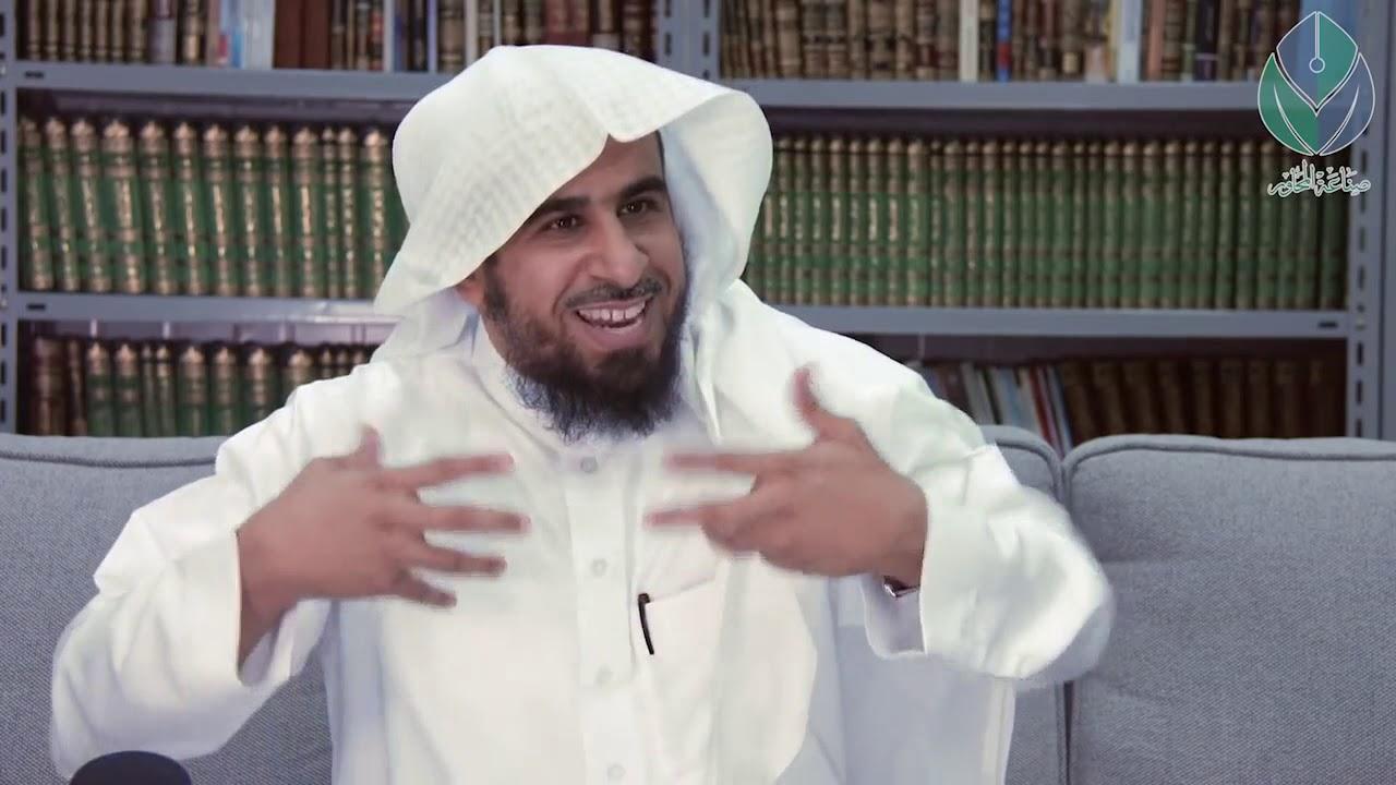 دلالة المبادئ العقلية الأولية على وجود الله تعالى عبدالله العجيري Youtube