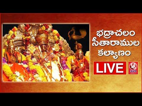 Sri Sita Ramula Kalyanam LIVE | Bhadhrachalam Srirama Navami | V6 News
