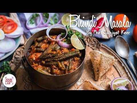 Bhindi Masala Recipe | भिंडी मसाला | Chef Sanjyot Keer